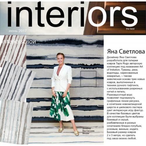 Interiors the Best